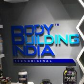 Body Building India (BBI): Aims to be a nutraceutical leader